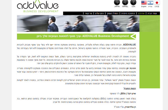 addvalue2.